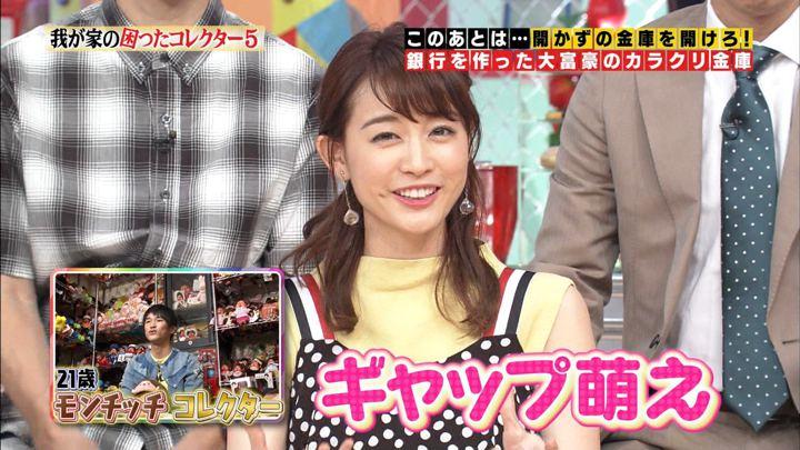 2018年08月03日新井恵理那の画像48枚目