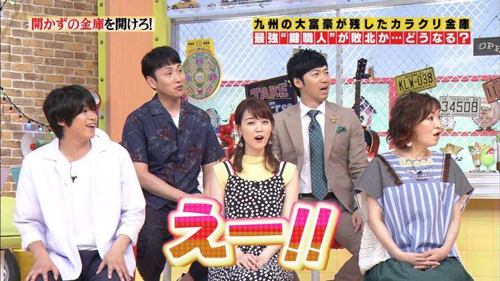 2018年08月03日新井恵理那の画像51枚目