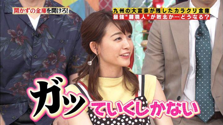 2018年08月03日新井恵理那の画像54枚目
