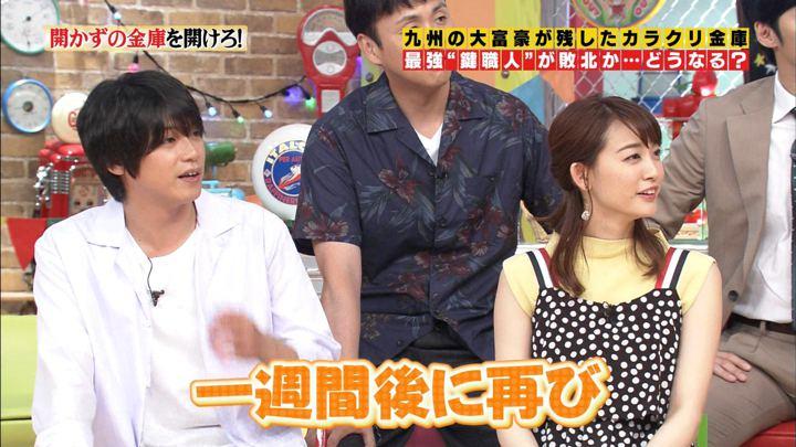 2018年08月03日新井恵理那の画像55枚目