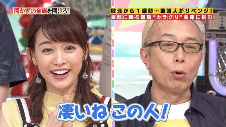 2018年08月03日新井恵理那の画像56枚目