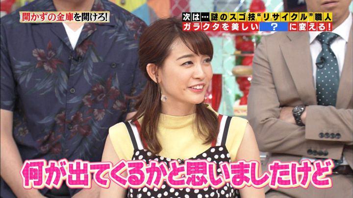 2018年08月03日新井恵理那の画像57枚目