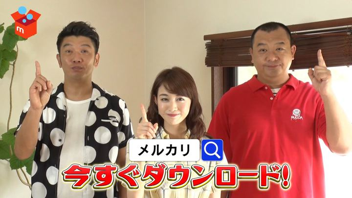2018年08月05日新井恵理那の画像10枚目