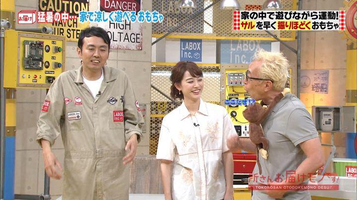 2018年08月05日新井恵理那の画像12枚目