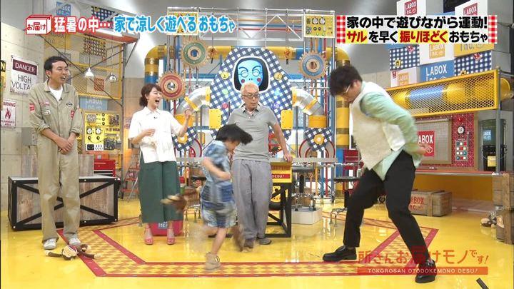 2018年08月05日新井恵理那の画像13枚目