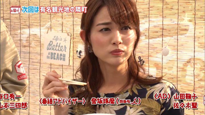 2018年08月05日新井恵理那の画像19枚目