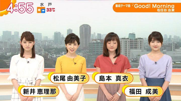 2018年08月06日新井恵理那の画像02枚目