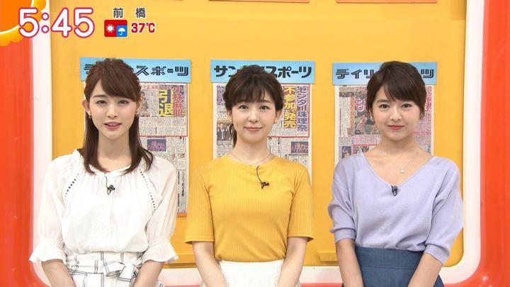 2018年08月06日新井恵理那の画像08枚目