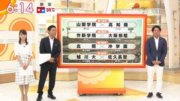 2018年08月06日新井恵理那の画像12枚目