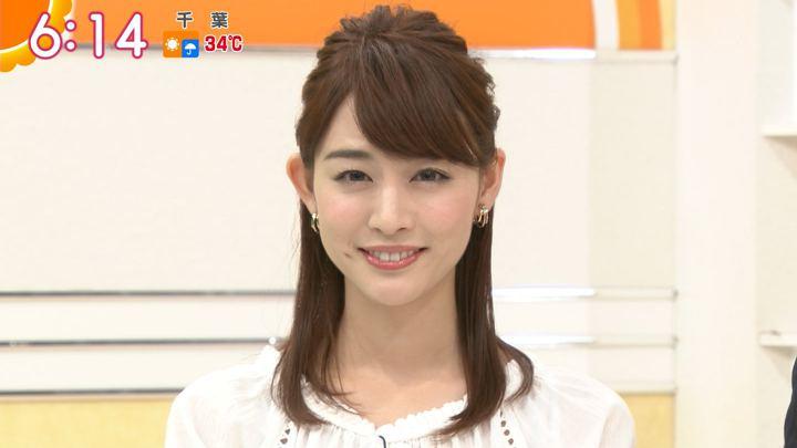 2018年08月06日新井恵理那の画像14枚目