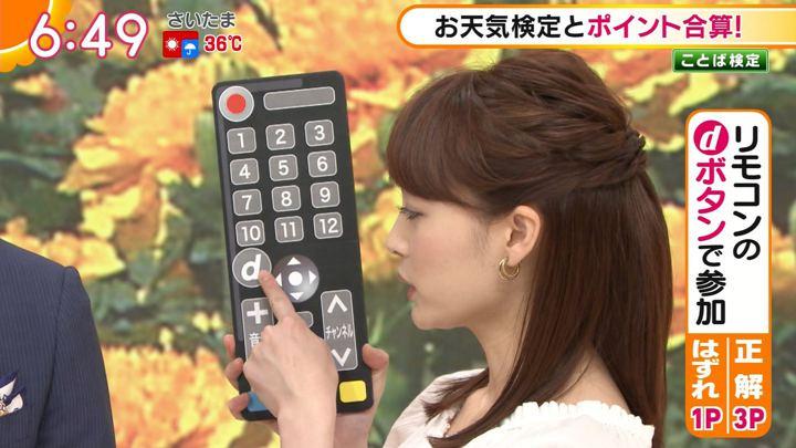2018年08月06日新井恵理那の画像16枚目