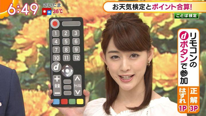 2018年08月06日新井恵理那の画像17枚目