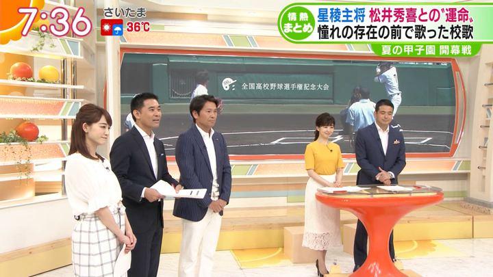 2018年08月06日新井恵理那の画像19枚目