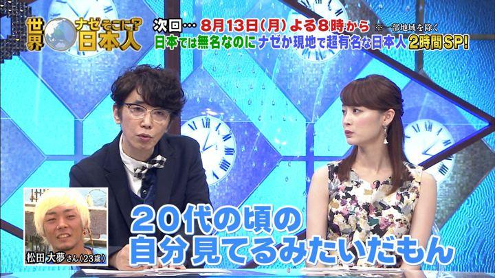2018年08月06日新井恵理那の画像31枚目