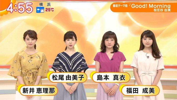 2018年08月07日新井恵理那の画像02枚目