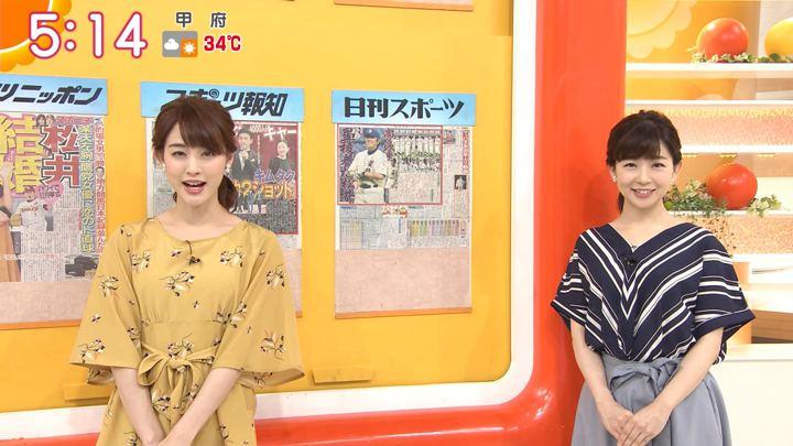 2018年08月07日新井恵理那の画像03枚目