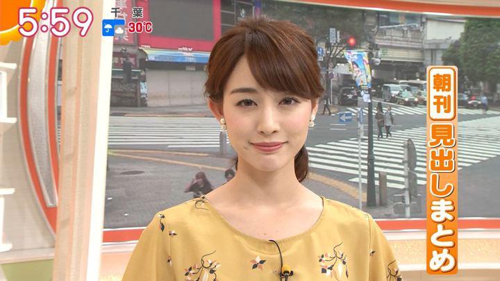 2018年08月07日新井恵理那の画像11枚目