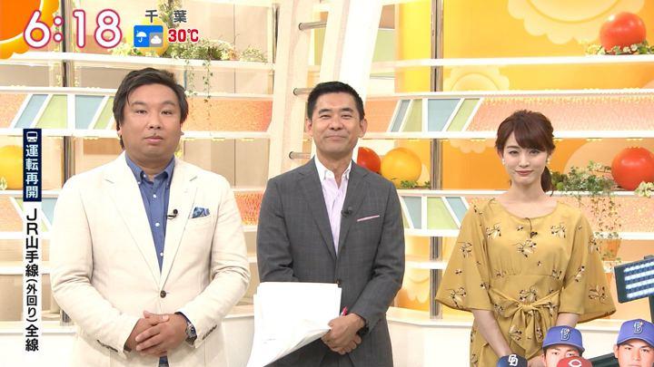 2018年08月07日新井恵理那の画像13枚目