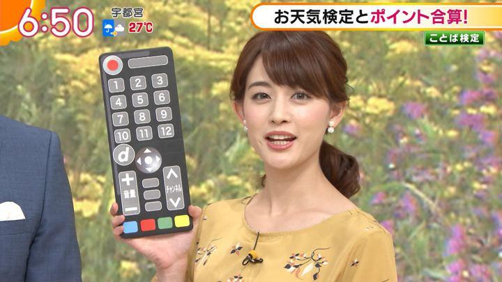 2018年08月07日新井恵理那の画像14枚目