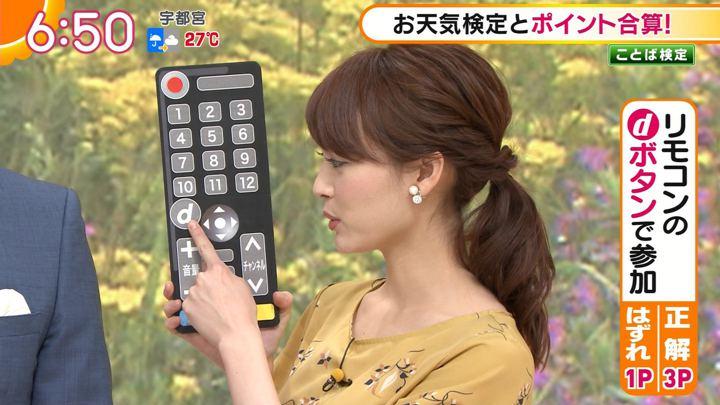 2018年08月07日新井恵理那の画像15枚目