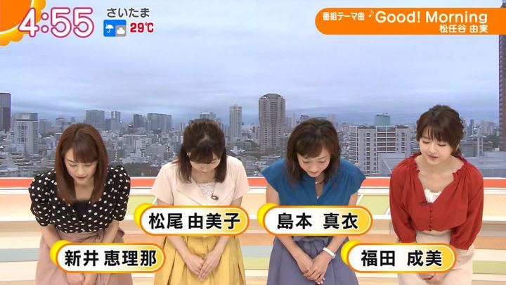 2018年08月08日新井恵理那の画像02枚目