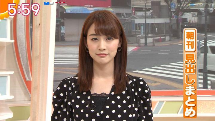 2018年08月08日新井恵理那の画像12枚目