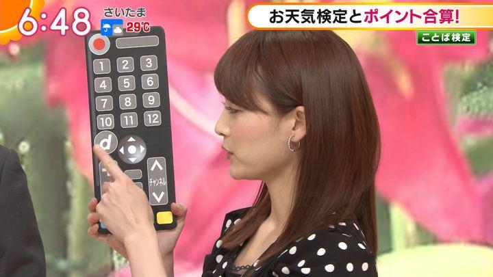 2018年08月08日新井恵理那の画像17枚目