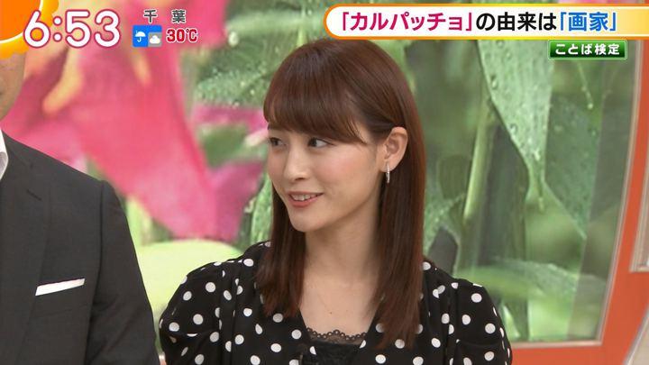 2018年08月08日新井恵理那の画像20枚目