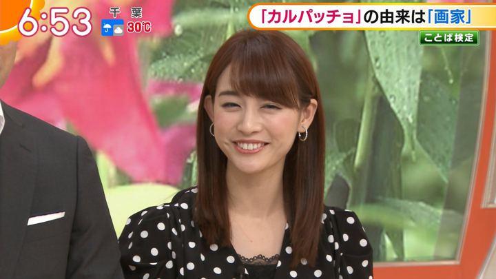 2018年08月08日新井恵理那の画像21枚目