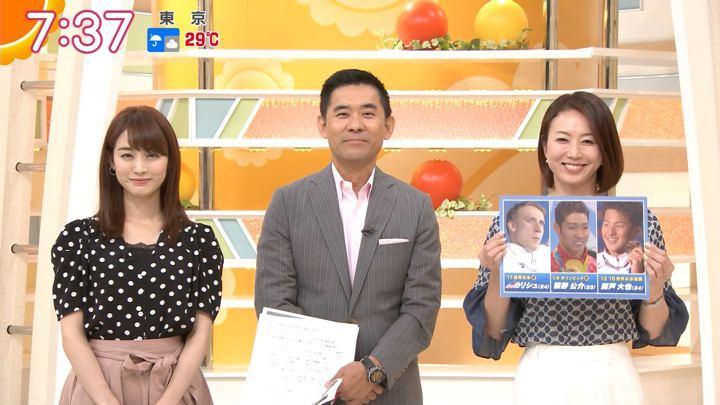 2018年08月08日新井恵理那の画像22枚目