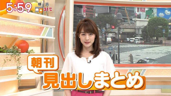 2018年08月09日新井恵理那の画像14枚目