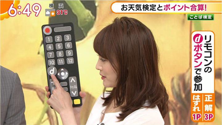 2018年08月09日新井恵理那の画像22枚目