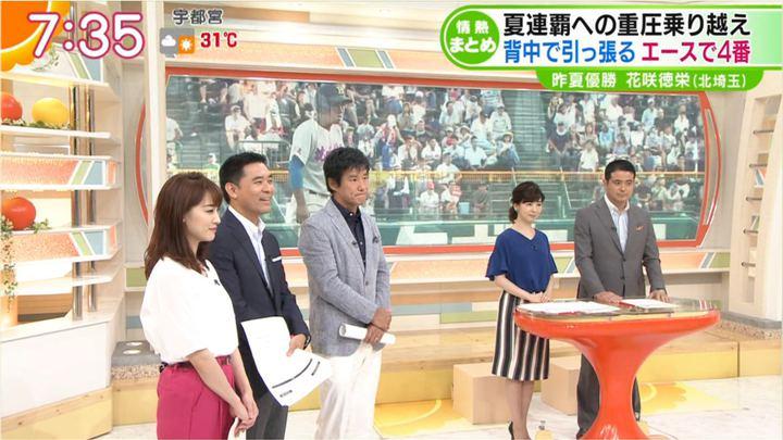 2018年08月09日新井恵理那の画像26枚目
