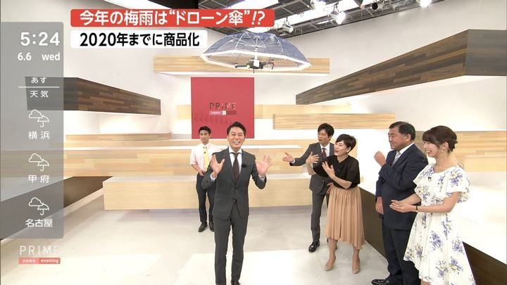 2018年06月06日海老原優香の画像01枚目