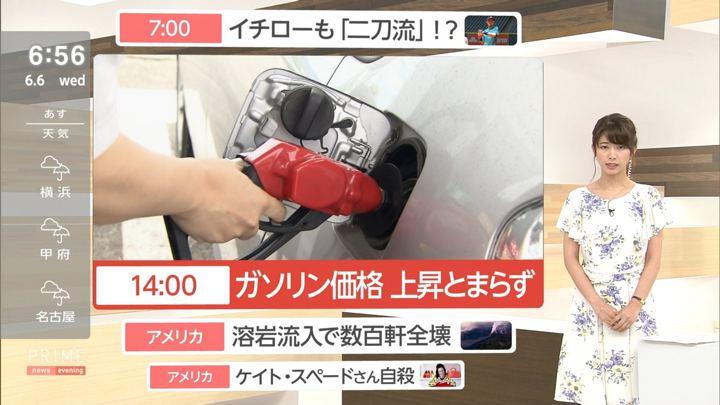 2018年06月06日海老原優香の画像11枚目