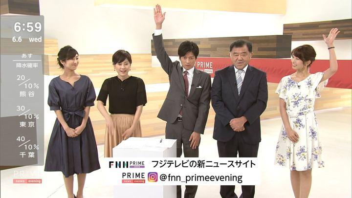 2018年06月06日海老原優香の画像12枚目