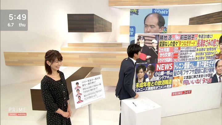 2018年06月07日海老原優香の画像02枚目