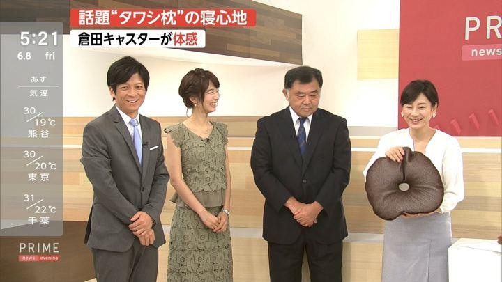 2018年06月08日海老原優香の画像04枚目