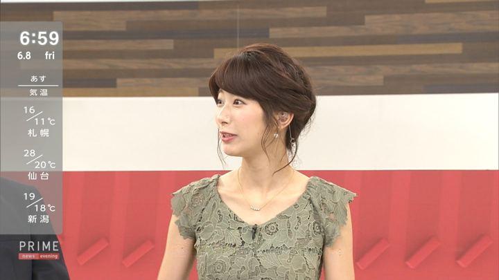 2018年06月08日海老原優香の画像14枚目