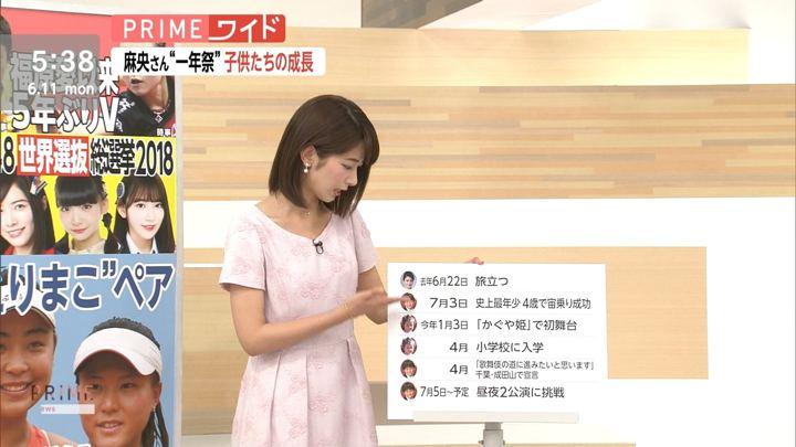 2018年06月11日海老原優香の画像03枚目