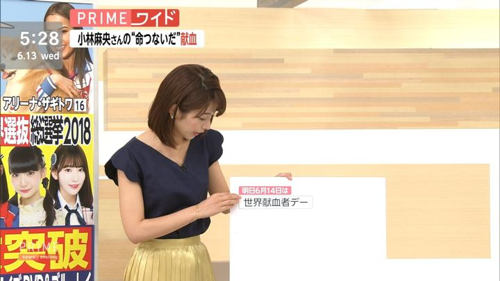 2018年06月13日海老原優香の画像02枚目