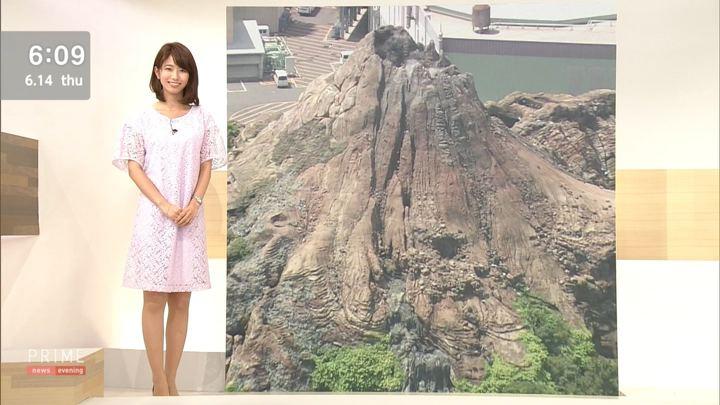 2018年06月14日海老原優香の画像01枚目