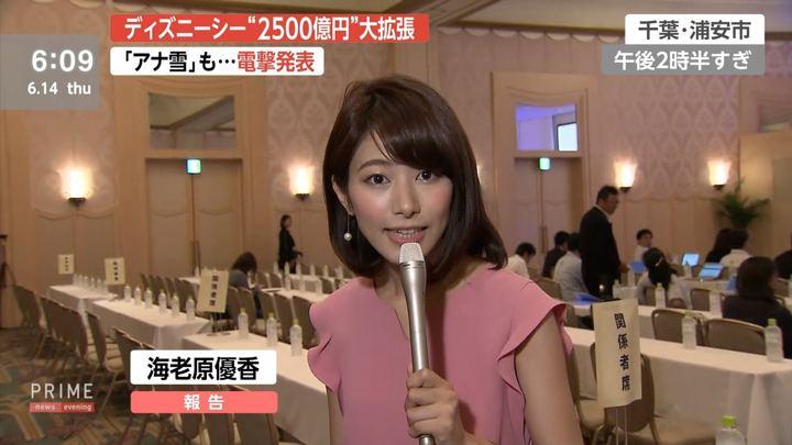 2018年06月14日海老原優香の画像03枚目