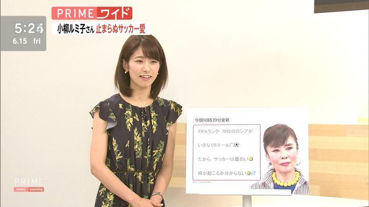 海老原優香 プライムニュースイブニング (2018年06月15日放送 7枚)