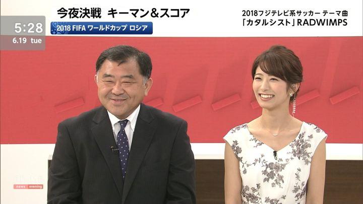 2018年06月19日海老原優香の画像02枚目