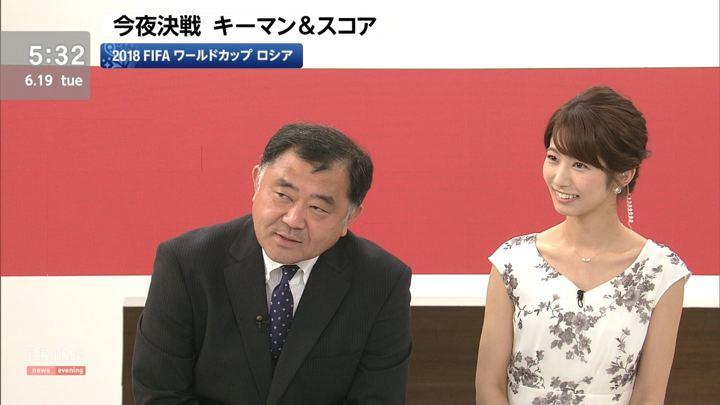 2018年06月19日海老原優香の画像03枚目