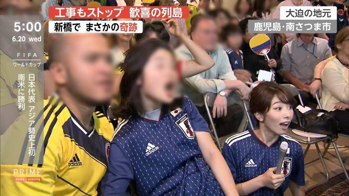 2018年06月20日海老原優香の画像02枚目