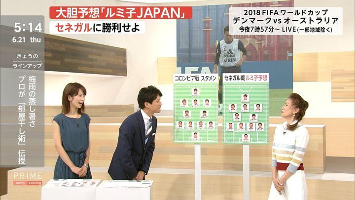 2018年06月21日海老原優香の画像02枚目