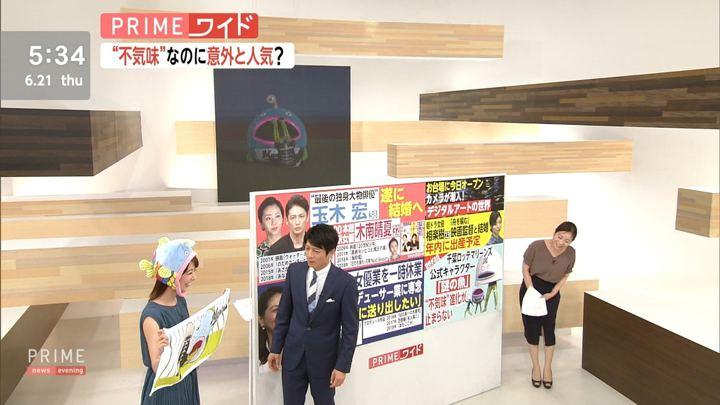 2018年06月21日海老原優香の画像03枚目