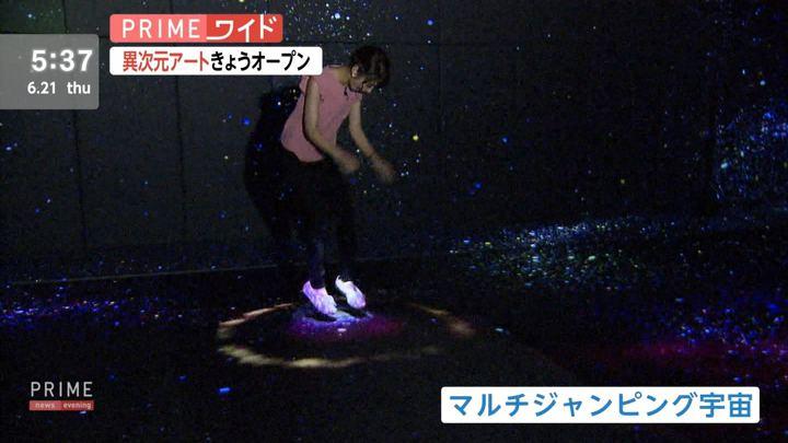 2018年06月21日海老原優香の画像15枚目
